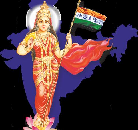 The 'history' of Bharat Mata
